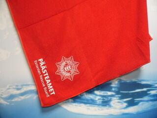 Fliisist bleed logoga - Päästeamet