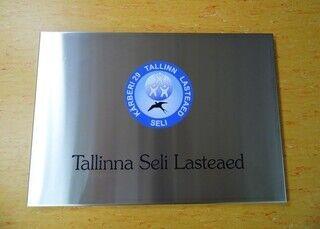 Fassaadisilt logoga - Tallinna Seli Lasteaed