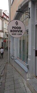 Reklaamsilt - Pood/Kohvik