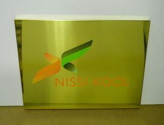Fassaadisilt - Nissi kool