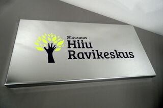 Fassaadisilt - Hiiu Ravikeskus