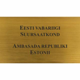 Fassaadisilt - Eesti Vabariigi Suur Saatkond