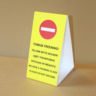 Hoiatussilt - Toimub treening!