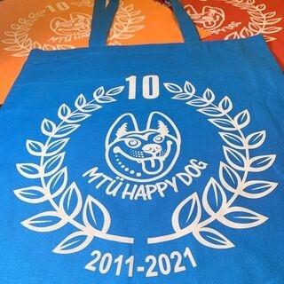 Riidest kott - Happy Dog logoga
