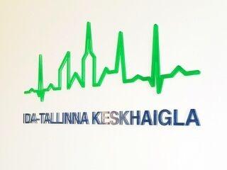 Freesitud logo - Ida-Tallinna Keskhaigla