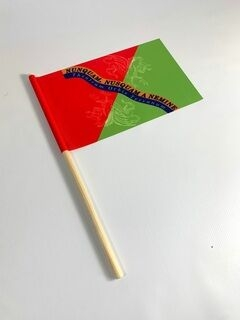 Värviline käsilipp